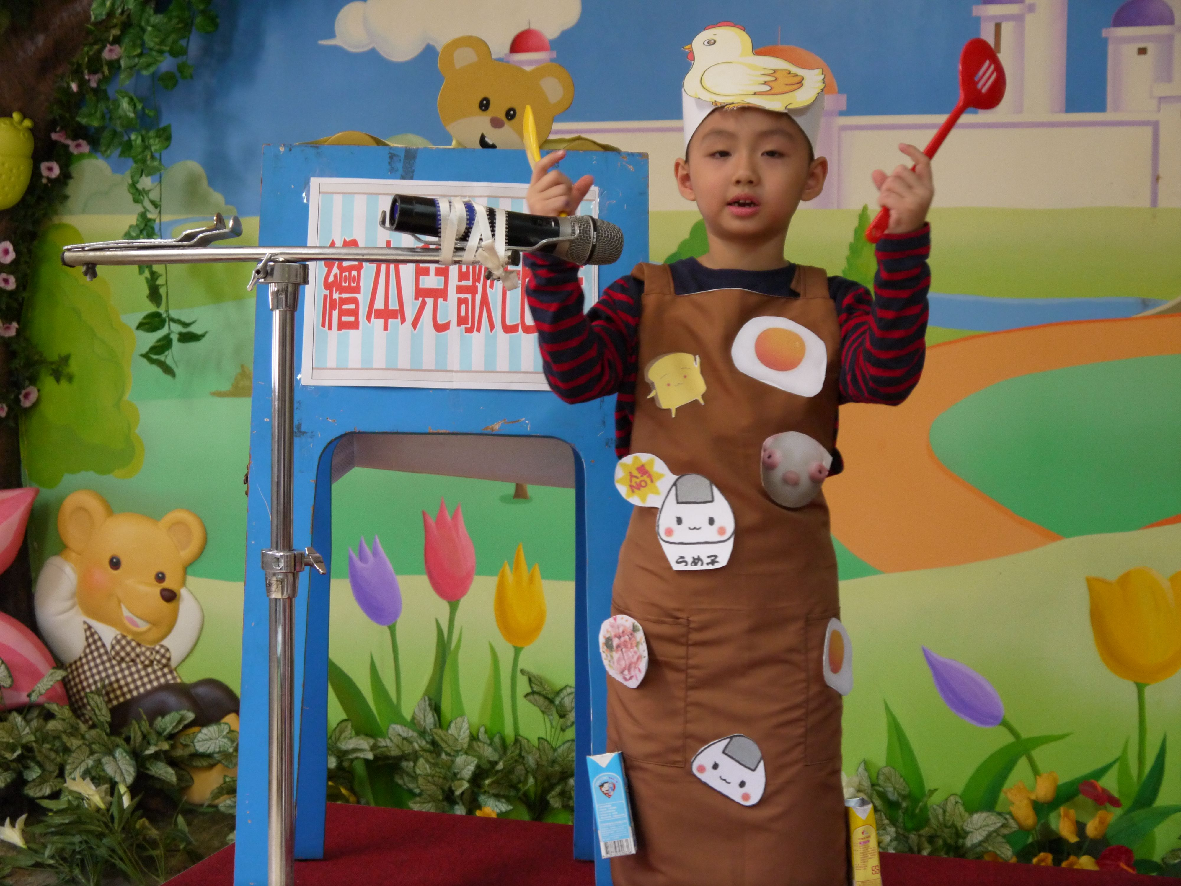 惠文领袖幼儿园新庄园~绘本儿歌比赛